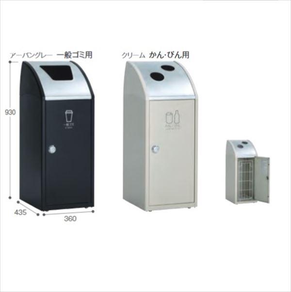テラモト  スチール製屑入(屋外用) トリムSLF(ステン) 一般ゴミ用 スリムタイプ 『ゴミ箱』 DS-168-610-□