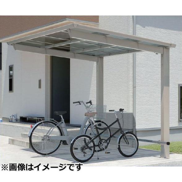 サイクルポート 三協アルミ セルフィ ミニタイプ 基本タイプ 2221 H25 本体:アルミ形材/屋根材:ポリカ  『サビに強いアルミ 家庭用 自転車置き場 屋根』