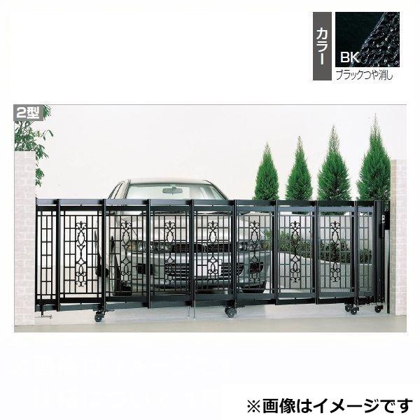 四国化成 ビビオ アコー2型  キャスター式 片開き 280SBK キャスター式