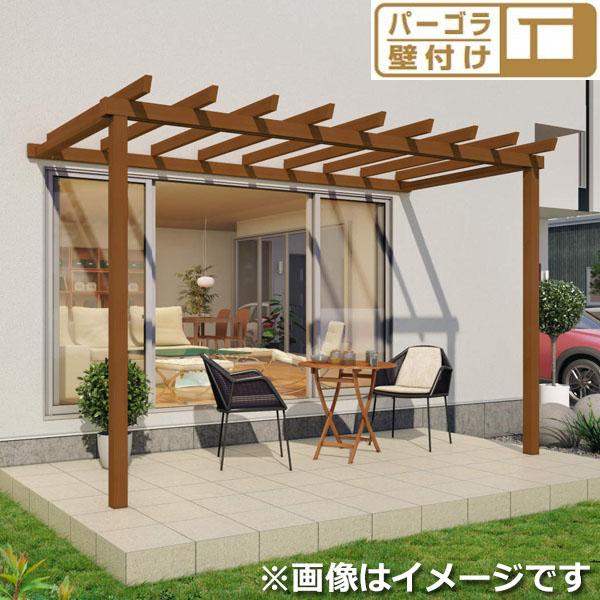 大人気の 関東間 ナチュレ パーゴラタイプPN型 単体TPPNAB-1510:エクステリアのキロ支店 壁付け納まり 標準柱 1500タイプ 2.5間×10尺 三協アルミ-エクステリア・ガーデンファニチャー