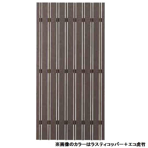 タカショー  エバーアートウッドフェンス 蜜縦板貼デザイン 蜜縦板貼大和塀 H18