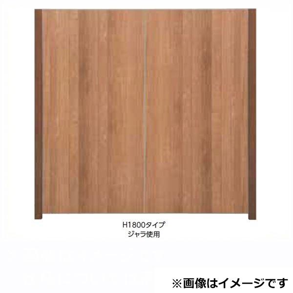 タカショー  エバーアートボードフェンス 5型セット 片面 60角柱 両柱 墨板(受注生産品)※見切材ステン