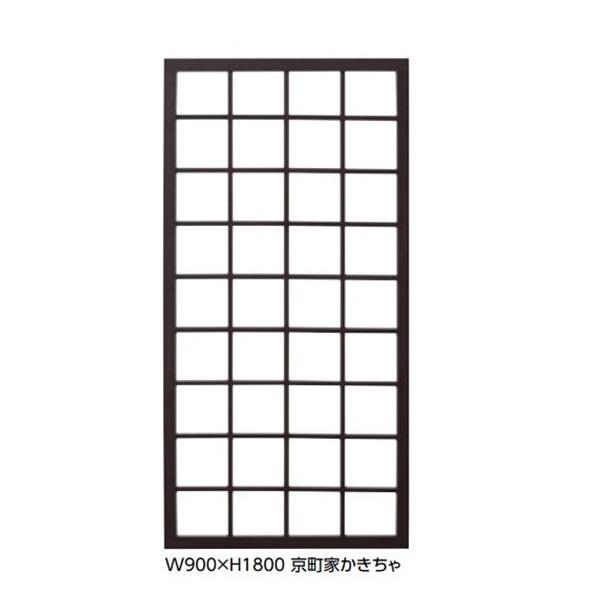 タカショー エバースクリーン 京町家シリーズ 枡格子 W1800