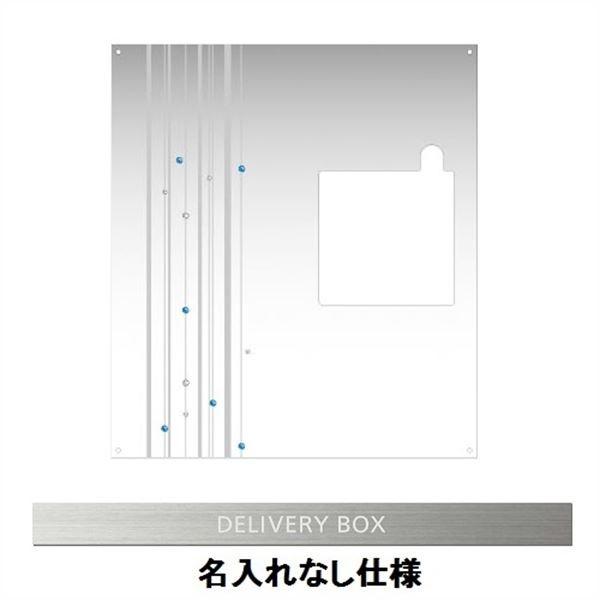 エクスタイル 宅配ボックス コンボ 推奨パネル クリスタルB 名入れ無し コンパクトタイプ 左開きタイプ(L) ECOPC-76-L-1 クリスタルB