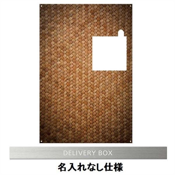 エクスタイル 宅配ボックス コンボ 推奨パネル ヴィラリゾート 籐編み 名入れ無し ハーフ・ミドルタイプ 左開きタイプ(L) ECOPH-69-L-1 ヴィラリゾート 籐編み