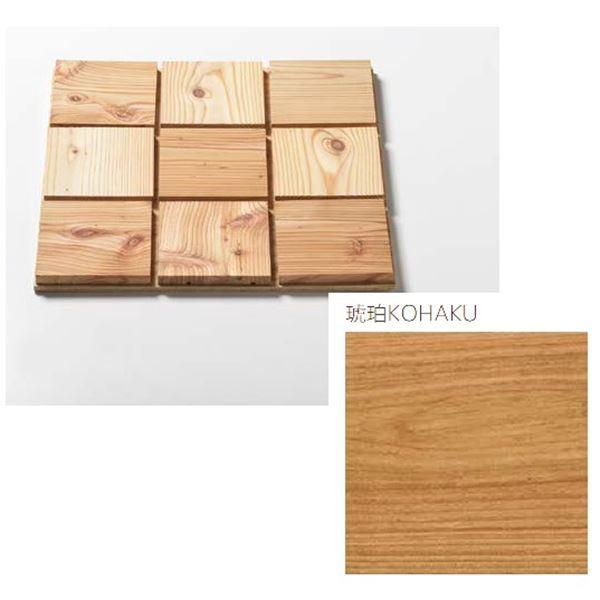 天然木部材 ブロックタイル Tコート塗装 格子柄142mm角9枚合板貼り 1ケース(4枚入り) #MSFL0012 琥珀【受注生産】