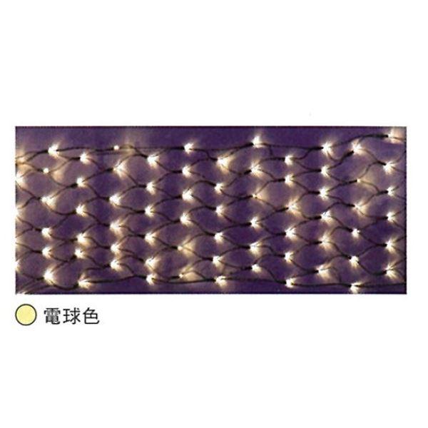 コロナ産業 LEDネットライト(グリーンコード) 238球ネットライト/電源部別売り 電球色 #N238D 『イルミネーションライト』 電球色