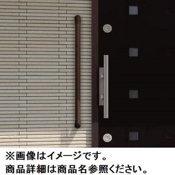 三協アルミ クリエフリー2S 動作補助手すり(笠木目板付き) アルミ形材タイプ