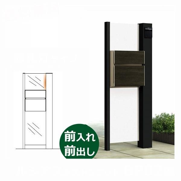 YKKAP ルシアスポストユニットBP02型 照明なしタイプ 本体(R) UMB-BP02 エクステリアポストT10型 アルミカラー *表札はネームシールです 門柱 機能門柱 ポスト おしゃれ