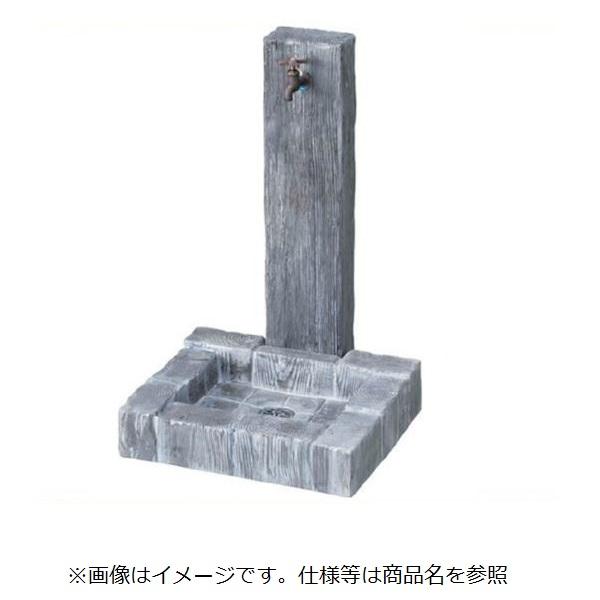 ニッコー 立水栓ユニット ランバータイプ 補助蛇口仕様 LS-AW2+パンLS-Pセット ラスティーブルー 『水栓柱・立水栓セット 蛇口・補助蛇口は別売りです』 ラスティーブルー