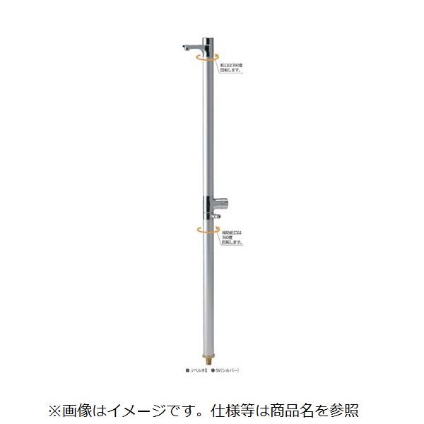 ニッコー コンパクトシンク リベルタ2 OPB-RS-36  『水栓柱・立水栓 蛇口は別売り ニッコーエクステリア』