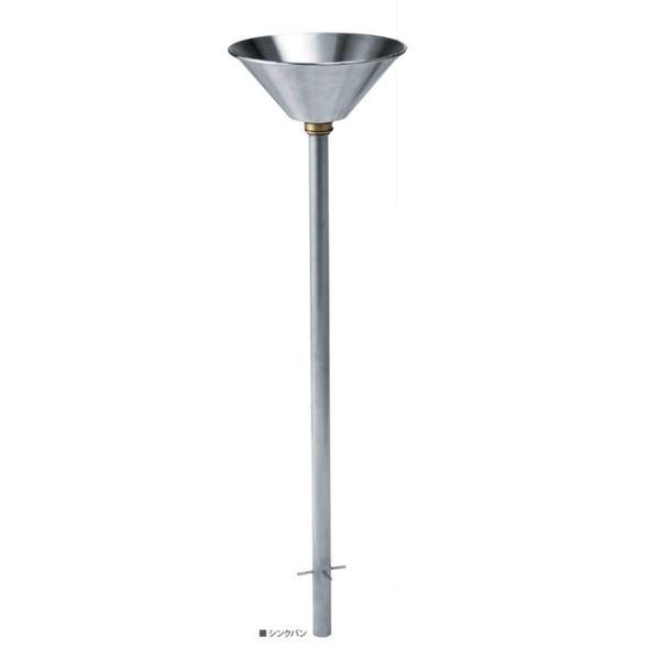 ニッコー コンパクトシンク リベルタ2シンクパン OPB-PL  『水栓柱・立水栓 蛇口は別売り ニッコーエクステリア』
