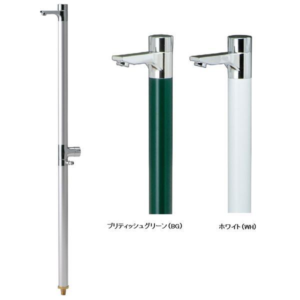 ニッコー 立水栓ユニット リベルタ2  OPB-RS-36 ホワイト(WH) 『水栓柱・立水栓 蛇口は別売り ニッコーエクステリア』 ブリティッシュグリーン(BG):ホワイト(WH)