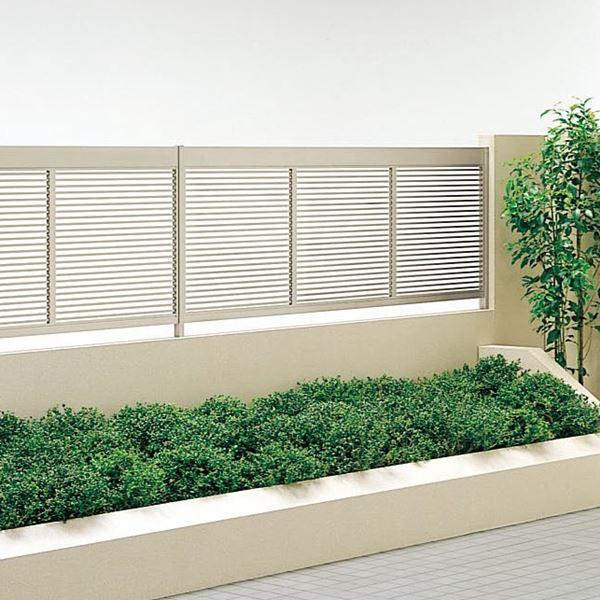 四国化成 ラインフェンス 2型 本体 H600 LNF2-0620 『柱などのオプション商品は別売りです。』