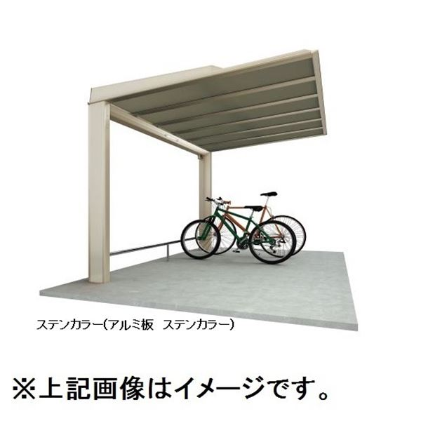四国化成 サイクルポート ルナ 化粧支柱 基本タイプ 基本セット 積雪20cm 標準高 ベースプレート式屋根材:アルミ板(不燃材)ステンカラー LNA-U2231