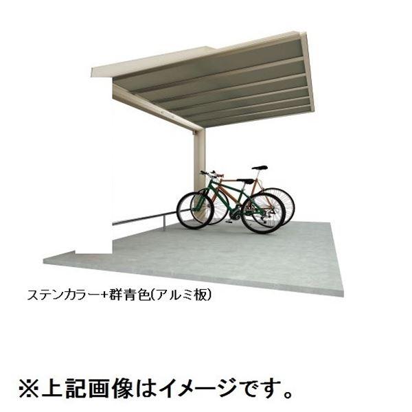 四国化成 サイクルポート ルナ 積雪50cm共通 基本タイプ 連棟ユニット 標準高 埋込式 屋根材:アルミ板(不燃材)ステンカラー LNA-U2231 *連棟ユニット施工には基本セットの別途購入が必要です。