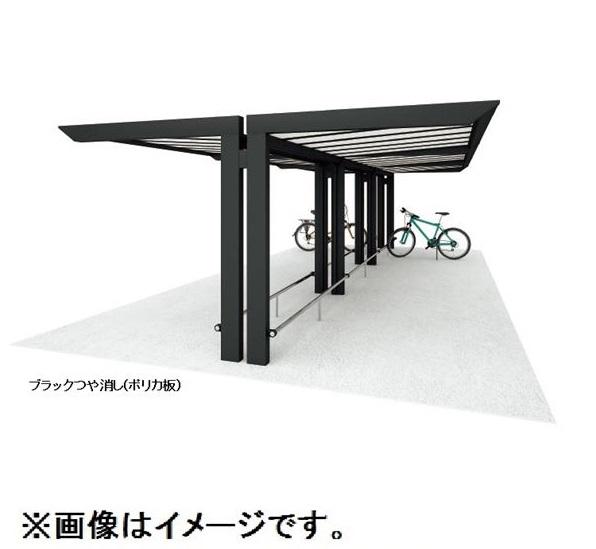 四国化成 サイクルポート リフト オープンタイプ 積雪50cm Y合掌タイプ 基本セット 標準高 屋根材:アルミ押出形材 LFTS-4131