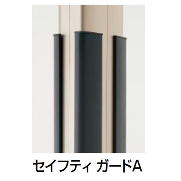 四国化成 サイクルポート リフト オプション セーフティガードA 4本入り PSGA-17GR ニューセピアグレーGR色 ニューセピアグレーGR色
