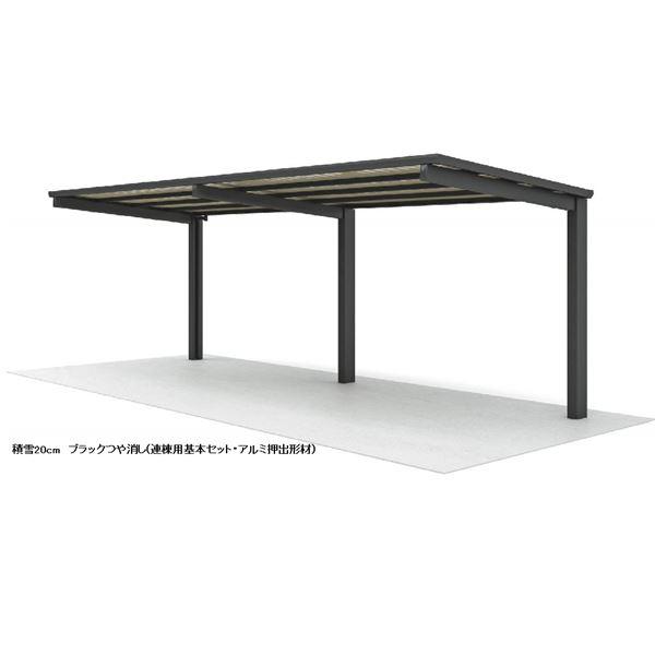四国化成 サイクルポート VF-R オープンタイプ 基本タイプ 連棟用基本セット(2連棟セット) 積雪20cm 延高 屋根材:ポリカ板 VFCE-2161