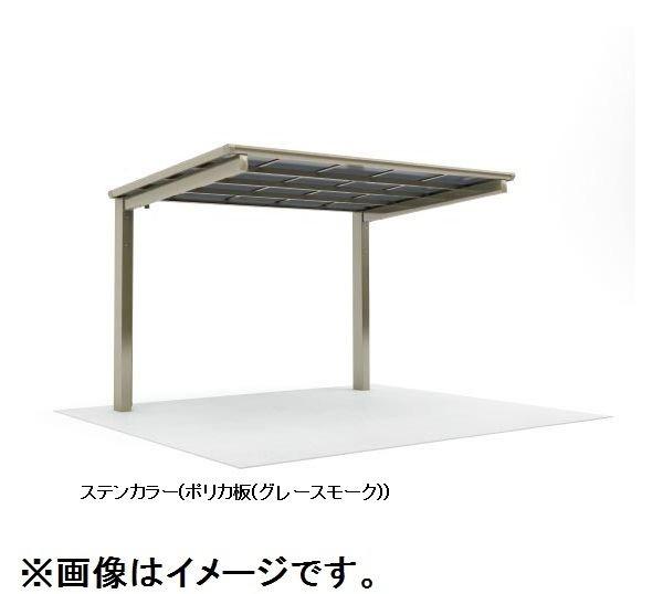 四国化成 サイクルポート VF-R オープンタイプ 基本タイプ 基本セット(単独用) 積雪50cm 標準高 屋根材:ポリカ板 VFCS-2125