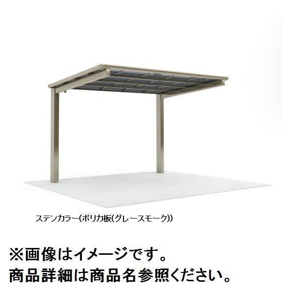 四国化成 サイクルポート VF-R オープンタイプ 基本タイプ 基本セット(単独用) 積雪50cm 延高 屋根材:ポリカ板 VFCSE-2125