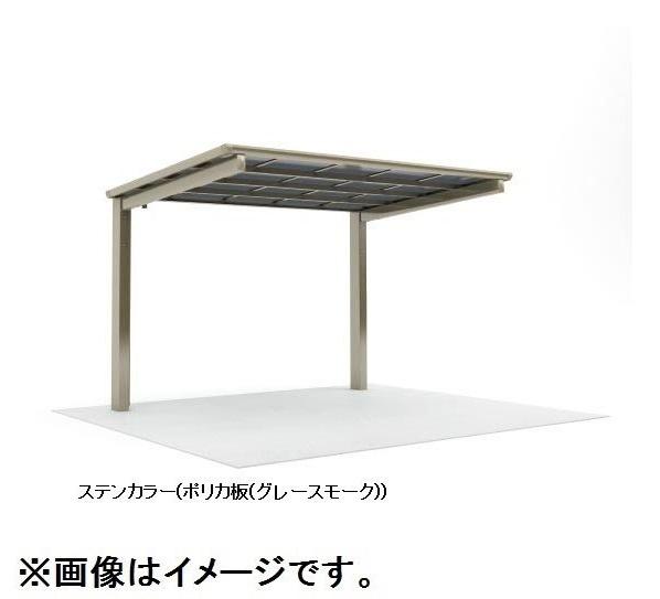 四国化成 サイクルポート VF-R オープンタイプ 基本タイプ 基本セット(単独用) 積雪100cm 延高 屋根材:ポリカ板 VFCTE-2125