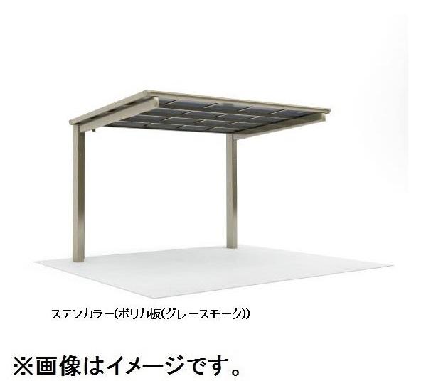 四国化成 サイクルポート VF-R オープンタイプ 基本タイプ 基本セット(単独用) 積雪50cm 標準高 屋根材:アルミ押出形材 VFCS-2125