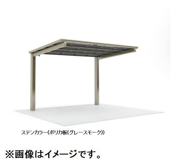 スペシャルオファ 四国化成 サイクルポート VF-R オープンタイプ 基本タイプ 基本セット(単独用) 積雪100cm 標準高 屋根材:アルミ押出形材 VFCT-2125, クロセチョウ 5565c22e