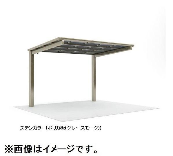 四国化成 サイクルポート VF-R オープンタイプ 基本タイプ 基本セット(単独用) 積雪100cm 延高 屋根材:アルミ押出形材 VFCTE-2125