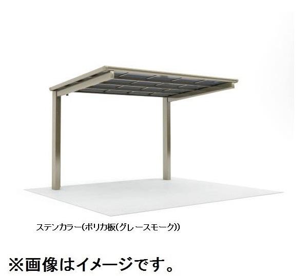 四国化成 サイクルポート VF-R オープンタイプ 基本タイプ 基本セット(単独用) 積雪20cm 延高 屋根材:アルミ樹脂複合板 VFCE-2131
