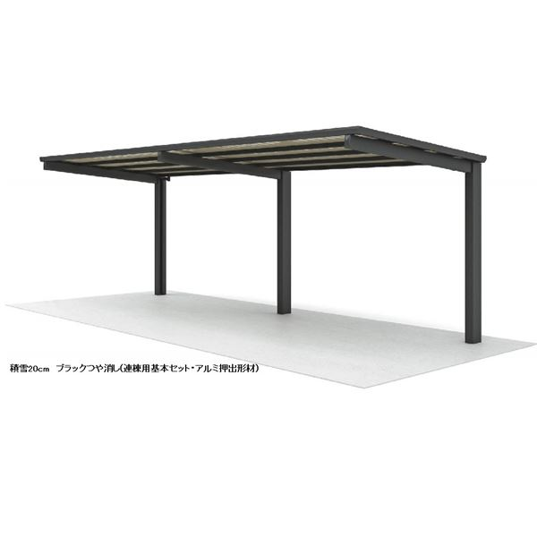 四国化成 サイクルポート VF-R オープンタイプ 基本タイプ 連棟用基本セット(2連棟セット) 積雪20cm 標準高 屋根材:アルミ樹脂複合板 VFC-2361