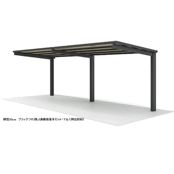 四国化成 サイクルポート VF-R オープンタイプ 基本タイプ 連棟用基本セット(2連棟セット) 積雪50cm 延高 屋根材:アルミ樹脂複合板 LVFCSE-2149
