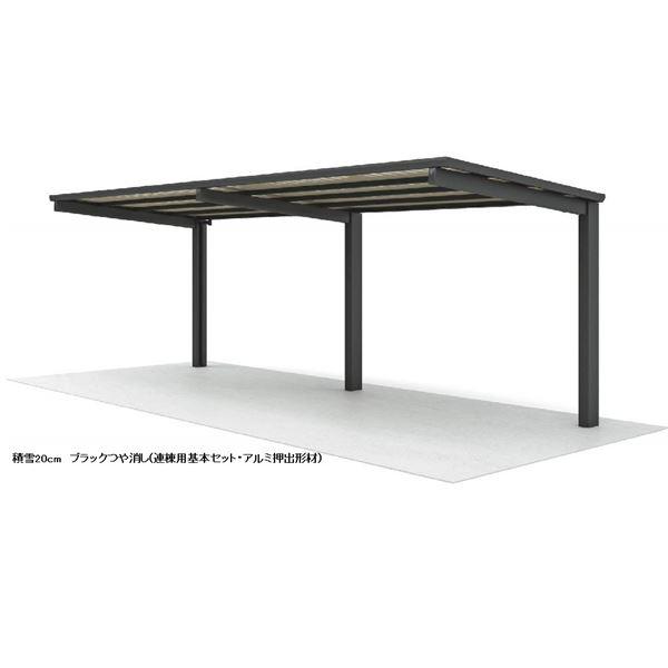 オープンタイプ 屋根材:アルミ樹脂複合板 サイクルポート 四国化成 積雪100cm LVFCTE-2149 延高 VF-R 基本タイプ 連棟用基本セット(2連棟セット)