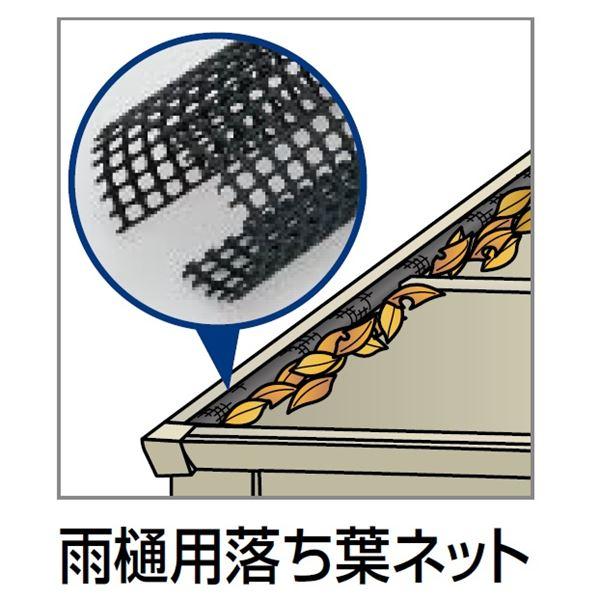 四国化成 サイクルポート VF-R オプション 雨樋用落ち葉ネット(1本入り) COP-RN27