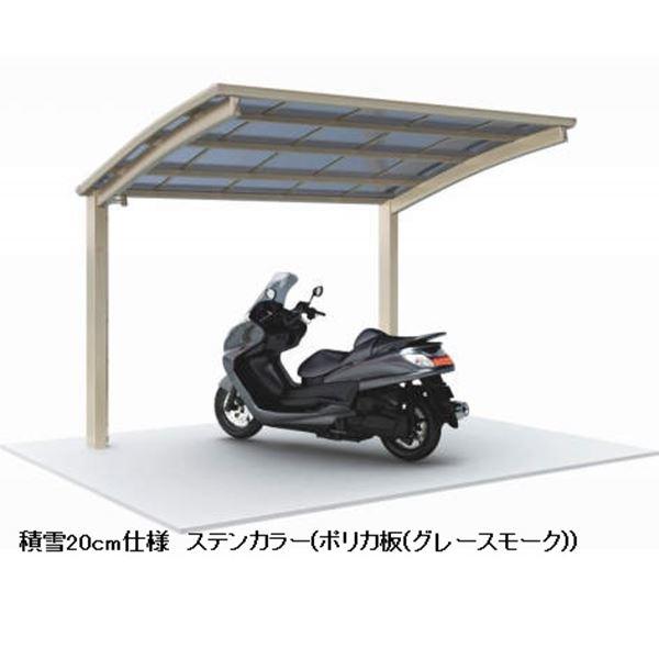 四国化成 サイクルポート V-R オープンタイプ 基本タイプ 基本セット(単独用) 積雪20cm 延高 屋根材:ポリカ板 VCE-2031