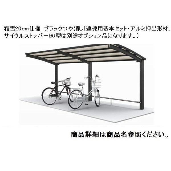 四国化成 サイクルポート V-R オープンタイプ 基本タイプ 連棟用基本セット(2連棟セット) 積雪50cm 標準高 屋根材:ポリカ板 VCS-2049
