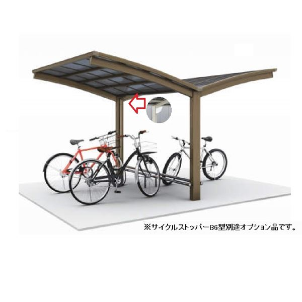 四国化成 サイクルポート V-R オープンタイプ 照明付き仕様 Y合掌タイプ 基本セット(単独用) 積雪20cm 標準高 屋根材:アルミ樹脂複合板 VCL-4031