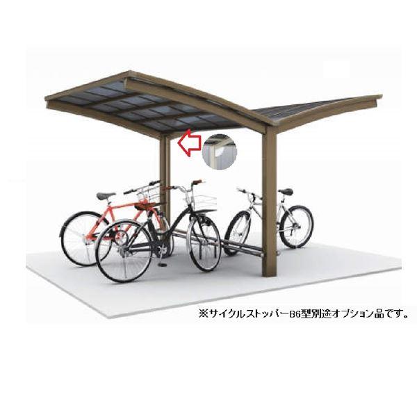 四国化成 サイクルポート V-R オープンタイプ 照明付き仕様 Y合掌タイプ 基本セット(単独用) 積雪20cm 標準高 屋根材:アルミ樹脂複合板 VCL-4431