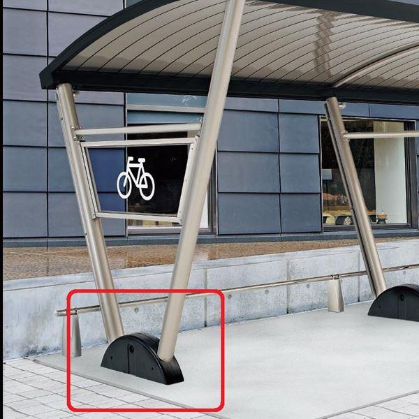 四国化成 サイクルポート NEO-SK-BK NEO-R オプション 積雪20cm NEO-R 支柱飾り(1ヶ) 積雪20cm NEO-SK-BK, 新横浜ラーメン博物館『MOTTO』:0d36cd4c --- officewill.xsrv.jp