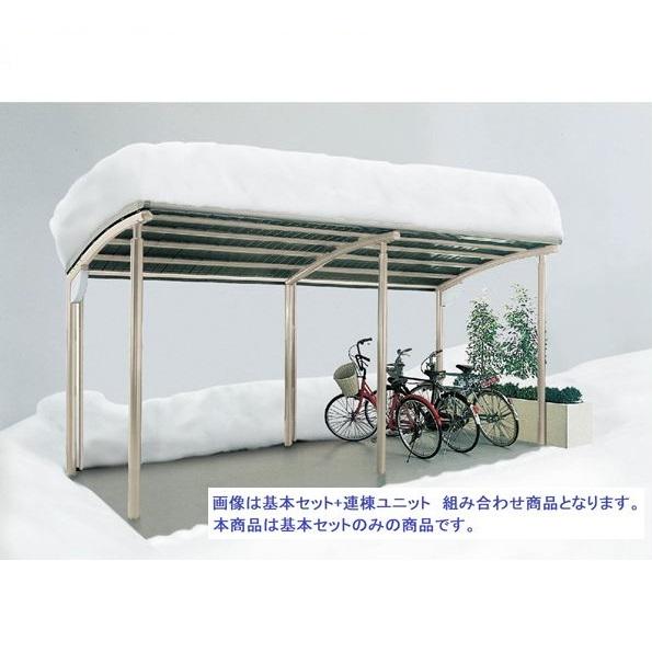 四国化成 サイクルポート SSR オープンタイプ 積雪100cm 標準タイプ 基本セット アルミロールホーミング屋根材  本体:ブラックつや消し/屋根材ステンカラー 本体:ブラックつや消し/屋根材ステンカラー