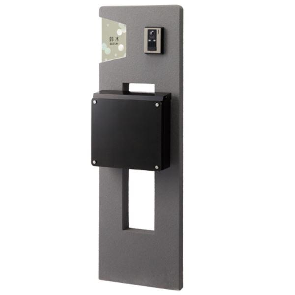 トーシン 機能門柱 ネオフェイス430 LED・ガラス表札付門柱 組合せ例 P61-3 GW-FC430NEO3-GR 『機能門柱 機能ポール』