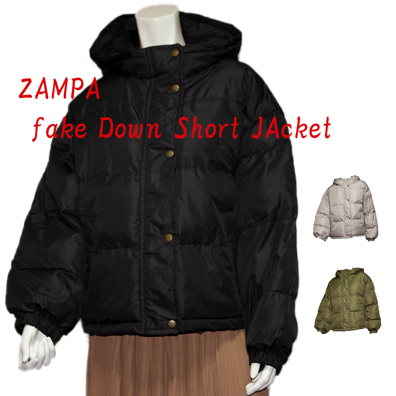 【特別価格】【送料無料】【ザンパ】【ZAMPA】 フェイクダウン ショートジャケット (z23165) ショートコート レディース スパンタフタ アウター ボリュームスリーブ