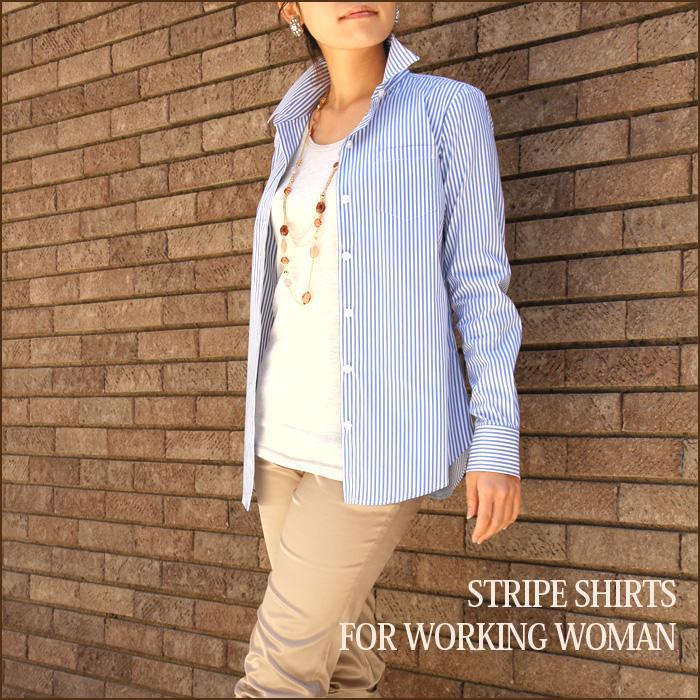 【SALE☆】【シャツ】【ストライプ】 シワなしすっきりストライプシャツ【メール便一枚まで可】