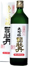 ストアー お酒好きの贈り物に喜ばれます 司牡丹 槽搾り 純米大吟醸 原酒 高知 日本酒 新色追加して再販 司牡丹酒造 720ml