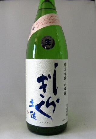土佐shiragiku純米吟醸無濾過山田錦50%薄冰(usurai)纯朴的酒1800ml 05P29Jul16