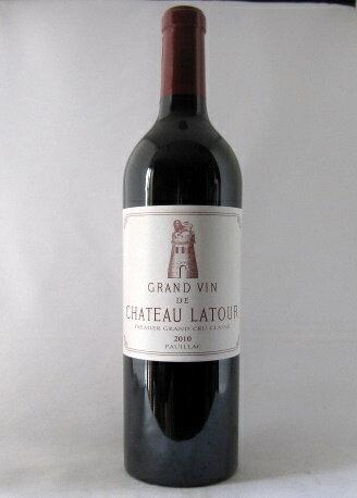 シャトー・ラトゥール[2010]750ml 【パーカーポイント100点】【フランス】【ボルドー】【ポイヤック】【第1級格付】【赤ワイン】