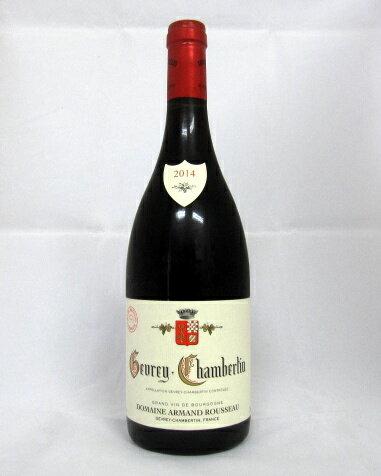 ジュヴレ・シャンベルタン アルマン・ルソー[2014] 750ml【ブルゴーニュ】【ジュヴレ・シャンベルタン】【赤ワイン】【フランス】