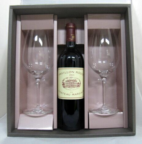 パヴィヨン・ルージュ・デュ・シャトー・マルゴー [2014] 750ml とワイングラス2脚【ペルル ボルドー・ギフトセット】【フランス】【赤ワイン】【バレンタイン】【ワイングラスとボルドーワイン】