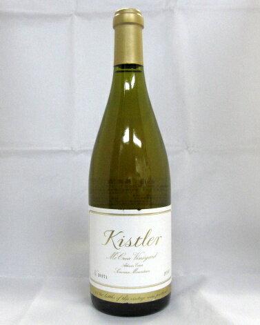 キスラー [2004]シャルドネ マックレア・ヴィンヤード (KISTLER)750ml【シャルドネ】【WA92-94 WS93】【グッド・ビンテージ】 【カリフォルニア】【白ワイン】【輸入元:フィラデス】