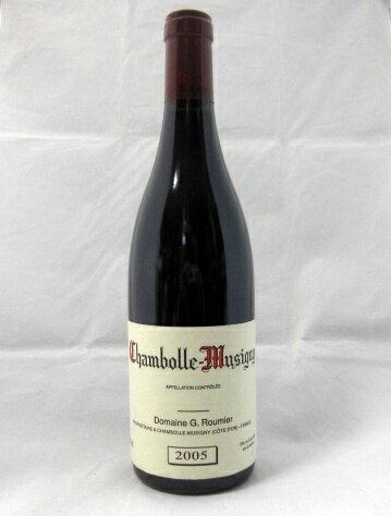シャンボール・ミュジニー ジョルジュ・ルーミエ[2005]750ml(Roumier)【最安値】【輸入・フィラデス】【フランス】【ブルゴーニュ】【赤ワイン】【ポイント消化】